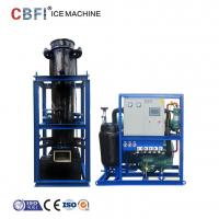 China Commercial Edible 15000kg Tube Ice Maker For Drinking And Cold Storage on sale