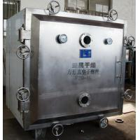 Solvent Recovery Square Vacuum Drying Equipment FZG Series Static 48 Trays