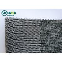Quality PES Woven Fusible Interlining Weft Knit Insert 50gsm Napping Interlining Fabric for sale