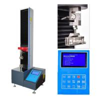 Buy cheap 500KG Universal Tensile Machine With Multi Languages Switching Function from wholesalers