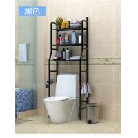 China H108 Powder Coated Bathroom Shelf Unit For Over The Toilet Storage Rack on sale