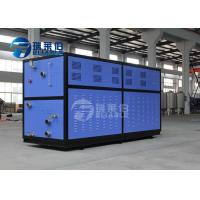 Quality All Closed Vorticity Industrial Water Chiller Unit , Packaged Water Chillers for sale