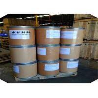 Quality Pharmaceutical  Intermediates For Chloramphenico L-Base With Cas No.716-61-0 for sale