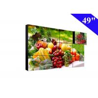 Quality 3x3 video wall with ultra narrow bezel original lcd display advertising panel for sale