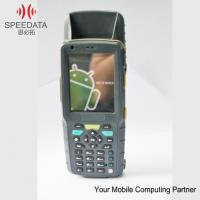 Quality OEM / ODM 125KHz RS232 Handheld RFID Reader Data Collection Terminal for sale