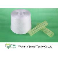 High Double Twist Ne 50/2 Polyester Core Spun Yarn For Thick Fabric / Silk Sewing Thread