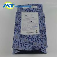 China Aluminium Foil Resealable Food Pouches , Beautiful Pattern Cat Food Bag on sale