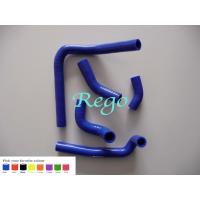 China 300zx Defender Td5 Silicone Hose Kits , Universal Silicone Radiator Hose on sale