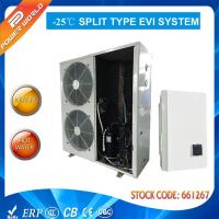 Quality Noiseless Low Temperature 18.8 Kw Split System Heat Pump Air To Water Heat Exchanger for sale
