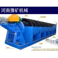 High Capacity Mining Rock Crusher Sand Washing Machine Twin Shaft Configurations