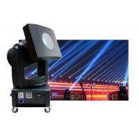 Quality CE IP54 Changing Color Skytracker Searchlights 1000Hours 12 Channel DMX Controller for sale