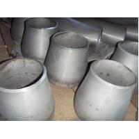 Buy cheap Pipe Reducer Bushing from wholesalers