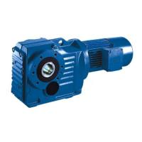 Quality S87/R57 Ratio 2586/1032/281 speed gearbox 12v planetary gear motor for sale