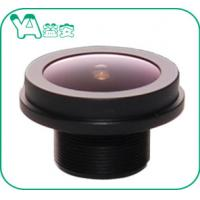 Quality HD 5MP Cell Phone / Sports Camera Lens 1/3'' F2.4mm 180° Wide Angle Lens for sale