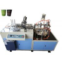 Quality Full Auto Paper Cup Sleeve Covering Machine High Efficiency 2 Years Warranty for sale