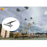 Quality DC Power  LED Outdoor Solar Street Lights 50w 7500lm For Basketball Court for sale