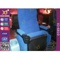 China PU Cold Molded Foam Movie Theaters Seats For Music Hall Flame Retardant on sale