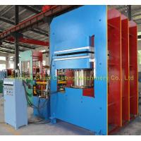 Buy cheap Rubber Molding Press, Rubber Vulcanizing Press, Hydraulic Press from wholesalers