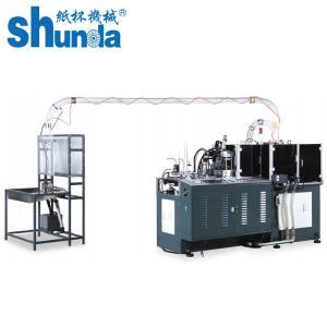 China Black Ultrasonic Hot Air Paper Tea Cup Making Machine / Production Machine 90-120 Pcs / Min on sale