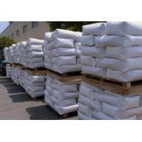 Quality Hydroxy Propyl Methyl Cellulose(HPMC) for mortar for sale