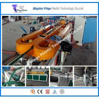 Quality Germany Quality Plastic Single Wall Corrugated Pipe Extrusion Line Plastic Pipe Corruagtor Tube Machinery for sale