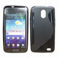 Quality Cellphone Cases for Samsung Galaxy SII HD LTE E120L, Made of TPU, with S Line Design for sale