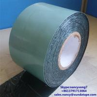 China Polyethylene pipeline joint wrapping tape on sale