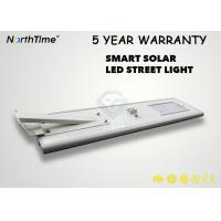 Quality 5 Years Warranty 30W LED Solar Products With 26AH Lithium Battery Solar Lamps In 4 Rainy Days for sale