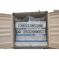 Quality PTA use sea bulk container liner for sale