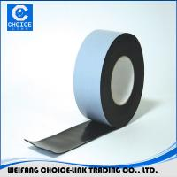 Quality 75mm self adhesive bitumen tape for sale