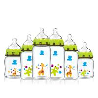 Quality 330ml High Borosilicae Baby Glass Wter Bottle With Silicone Teat Logo Printing for sale