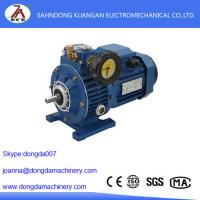 Quality Hot  promotion Stepless Speed Variator with Motor for sale