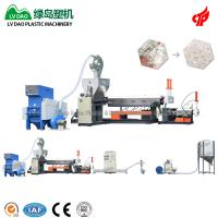 China Side Feeder Plastic Waste Recycling Machine High Efficiency With 1 Years Warranty on sale
