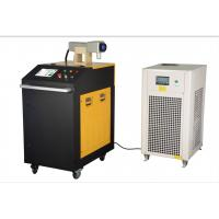 Quality 100W 1064nm Light Weight Laser Cleaning Equipment High-speed Scanning for sale