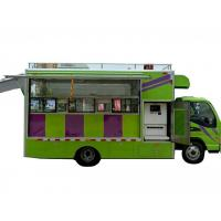 Quality JAC Multi Function Mobile Kitchen Truck / Movable Food Catering Truck for sale