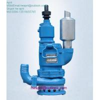 Buy cheap QYW Wind and sand sewage submersible pump from wholesalers