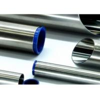 """1 1/2""""  X .065"""" Wall Stainless Steel Sanitary Tubing 3A Certified For Chemical Industry"""