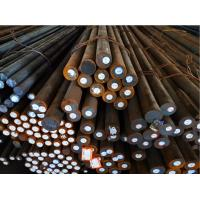 Quality High Toughness Carbon Steel Round Bar SAE1050 SAE1045 S50C C50 S45C C45 for sale