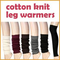Quality OEM Eco-friendly 54cm Height Sporty Colored Women's Cotton Knit Leg Warmer Patterns for sale