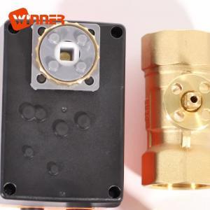 Quality 2 way motorized on-off control valve AC220V modulating valve for flow regulation or on/off control for sale