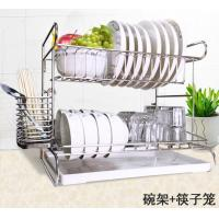 Quality Stainless Steel Dish Drainer Kitchen Wire Baskets With Cutting Board Holder 2 Tier for sale