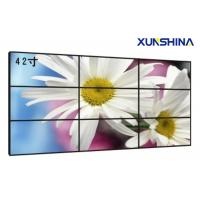 China 3X3 46 inch Ultra Thin 3.5mm Advertising LCD Video Wall Display With 4K Input on sale