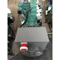 Quality 22kva Brushless Alternator For Specially Refrigerated Car for sale