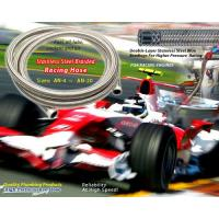 Quality Motorsport racing High performance hose,  racing hose,  stainless steel braided rubber hose for sale