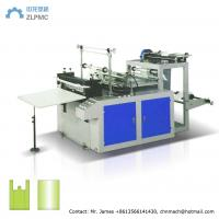 Quality Speed Adjustable Nylon Bag Making Machine Microcomputer Control Fast Cooling for sale