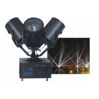 Quality DMX Outdoor Sky Search Light Lamp 3KW - 8KW Three Heads Moving Head for sale