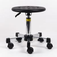 Quality Smooth Urethane Seat Anti Static Stool Height Adjustment Range 400mm - 540mm for sale