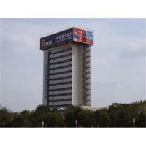 China Music billboard on sale