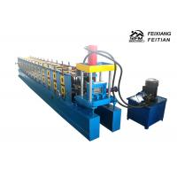 Quality Full Auto C Z U L W Purlin Roll Forming Machine With 1.5 - 3 mm Thickness for sale
