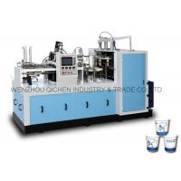 Full Automatic PE Coated Paper Cup Making Machinery 220V / 380V 50Hz